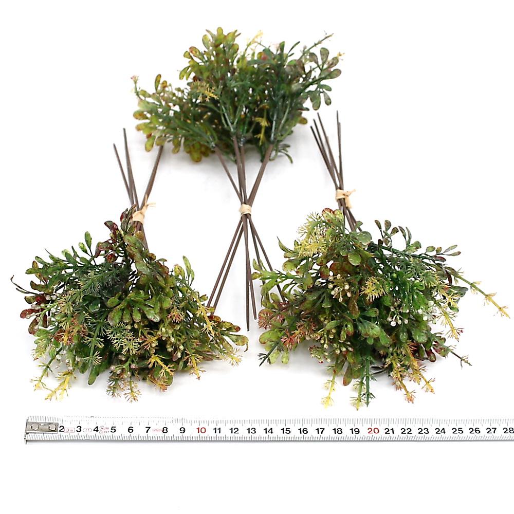 3x Buchs- Eukalyptus Bund x6 =18 Picks, 23cm Kunststoff / TOP QUALITÄT